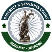 District Court Notification 2019 – Opening for 35 Junior Clerk-cum-Copyist, Steno Posts