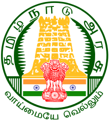 Thanjavur District Central Cooperative Bank jobs