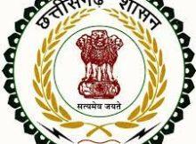 Zilla Panchayat Bastar jobs