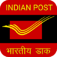 India Post Notification 2019 – Openings For 919 GDS Posts