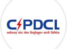 CSPHCL jobs