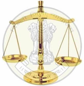 District Court Notification 2019