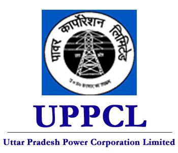 UPPCL Vacancy