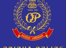 Odisha police jobs