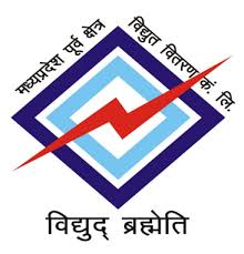 MPEZ Notification 2019 – Opening for Technical Posts
