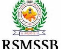 RSMSSB career