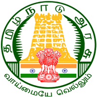 TNRD NOTIFICATION 2019 – OPENING FOR VARIOUS ASSISTANT POSTS