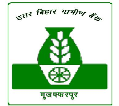 UBGB Notification 2019 – Openings For Various Executive Posts