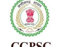 CGPSC Career