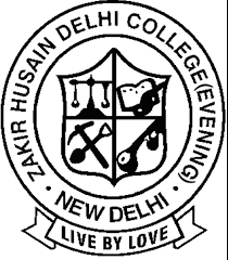 DU-ZHC Notification 2019 – Openings For Various Assistant Professor Posts