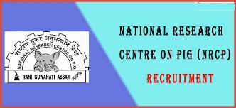 ICAR-NRCP Notification 2019