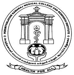 IGMCRI Notification 2019 – Opening for 173 Ward Attendant Posts