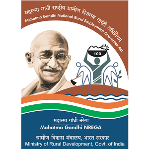 MGNREGA Notification 2019 – Opening for 82 DEO, Assistant Posts