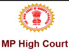 MP High court Jobs