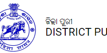 Puri District Notification 2019