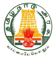 Pudukkottai District Child Protection Unit Notification 2019