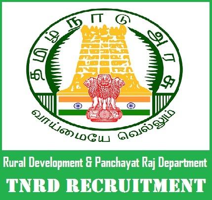 TNRD Thanjavur Notification 2019 – Openings For Various Watchman, Driver & Clerk Posts