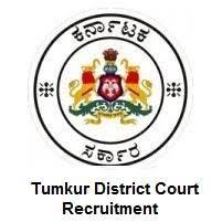 Tumkur District Court Notification 2019