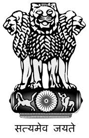 A&N State Sports Council Notification 2019 – Opening  for various Coach Posts