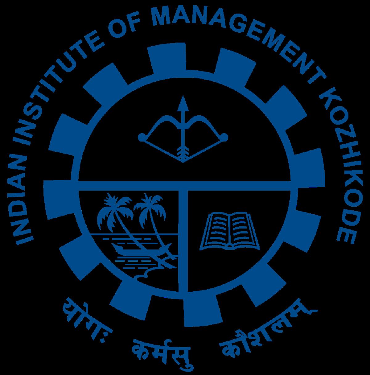 IIM Kozhikode Notification 2021 – Openings For Various Hostel Warden Posts