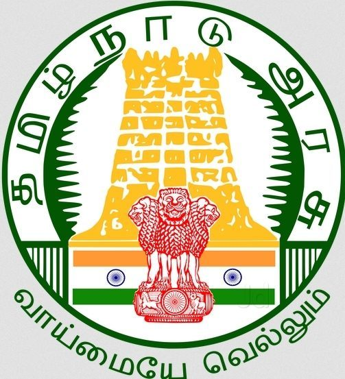 SWDR Notification 2019 – Opening for various Center Administrator Posts