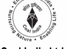 CIL Notification 2020