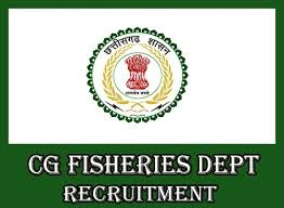 Chhattisgarh Fishers Department Jobs