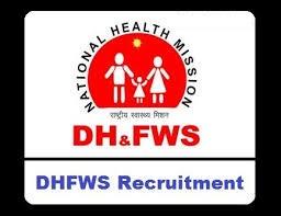 DHFWS Punjab Careers