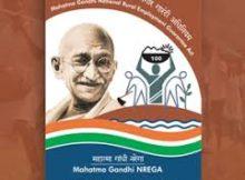 MGNREGA career