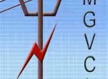 MGVCL Career