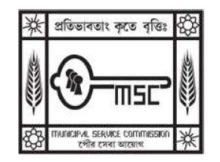 WBMSC Notification 2020