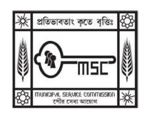 MSCWB Notification 2019 – Opening for 89 Assistant Engineer Posts