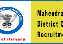 Mahendragarh District Court Jobs