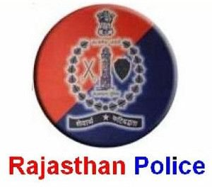 Rajasthan Police Notification 2021 – Opening for 81 SI Posts