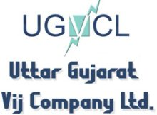 UGVCL Career