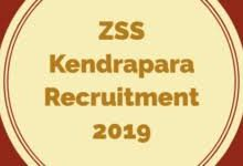 Kenrapara District Jobs