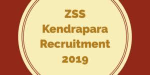 Kenrapara District Jobs