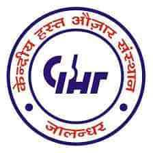 Central Institute of Hand Tools  Notification 2019 – Opening for Various Executive Posts