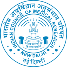 NCDIR Notification 2019 – Opening for Various Consultant Posts