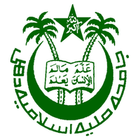 JMI Notification 2019 – Opening for Various JRF Posts.