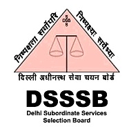 DSSSB Degree