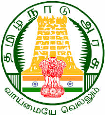 TNSCPS Notification 2020 – Opening for 16 DCPO Posts