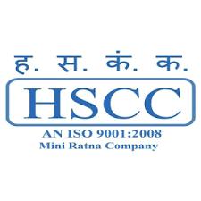 HSSC LTD Notification 2020 – Opening for Various Executive Posts