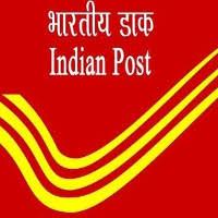 India Post Career
