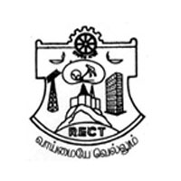 NIT TRICHY Notification 2020 – Opening for Various Engineer Trainee Posts