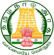 Kancheepuram District Notification 2020 – Opening for Various Supervisor Posts