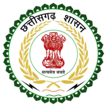 Government of Chhattisgarh Notification 2020 – Opening for Various Assistant Posts