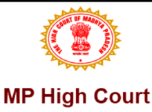 MP High Court Notification 2020