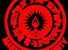 Manipur University Notification 2020