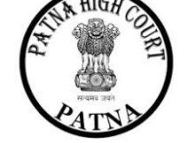 Patna High Court Notification 2020